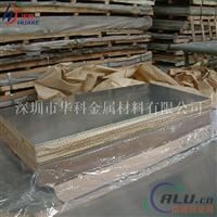 高度度硬铝2A06铝板,2A06铝合金板材