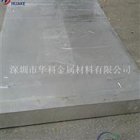 工业纯铝1A50铝合金板材