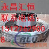 4043铝焊丝,铝焊条加工厂