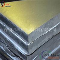 供应2A80铝合金板材,2A80铝板,品质保证