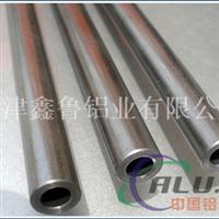 铝管6061铝管