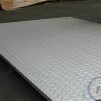 1060L2铝板.铝棒 角铝 1060L2铝排铝方管可定做
