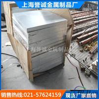 7050铝板厚度2.5mm    进口铝板现货供应