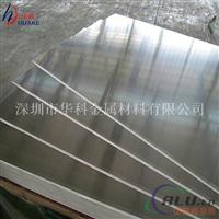 高纯铝1A90铝板,1A90铝合金板材