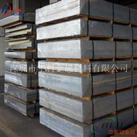 2A11铝合金板材,2A11硬铝板材