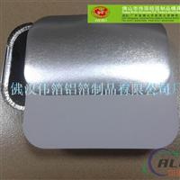一次性铝箔餐盒 方形锡纸盒WB196