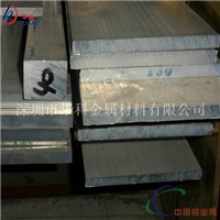 2A17硬铝合金板材,2A17综合性能较好