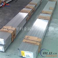 铝合金1A99 铝合金板 高纯铝1A99