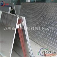 1200铝板表面超平整 1200铝合金
