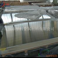 1050铝板,1050工业纯铝,、高耐腐蚀性