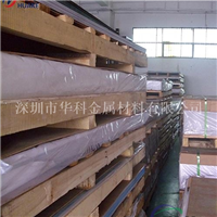 3004铝合金板材,3004铝锰板材