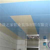 铝天花板覆膜铝扣板集成吊顶铝天花