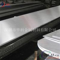 铝合金1235工业纯铝板,具有高的可塑性