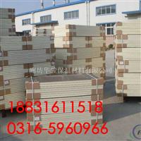 外墙聚氨酯板保温建材厂