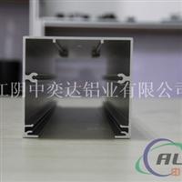 LDE灯具铝型材