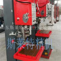 方柱立式钻床厂家强力重切削机型