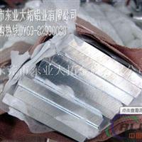 进口5052氧化铝板 国标5052合金铝板