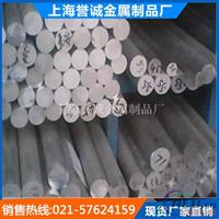 耐腐蚀防锈合金铝板6063铝板 铝棒