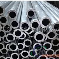 氧化鋁管、6063鋁管