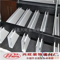 铝方通表面处理工艺 铝方通配件都有哪些