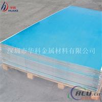 直销变形铝5356铝合金板材,5356铝镁合金板