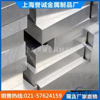 7a09鋁合金價格多少7A09超厚鋁板特點