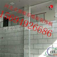 鋁板網吸聲墻面鋁板網鋁板網建筑裝飾
