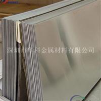 1350工业纯铝板,1350耐腐蚀铝合金板