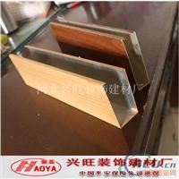仿木铝方通尺寸 武汉铝方通 U型方槽价格