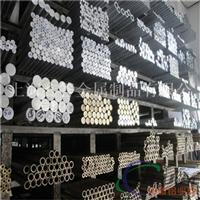 5052铝合金板  5052铝合金优惠价格