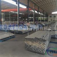 进口7075超厚铝板,航天航空工业铝板材