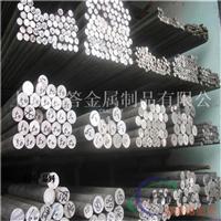 2A90铝板铝合金 2A90铝板铝合金  批发