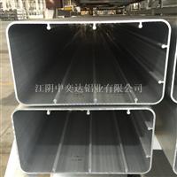 专制生产大截面工业铝型材