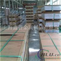 6A02铝管    6A02铝管工业铝合金批发