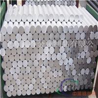 2017铝板铝合金  2017铝合金铝板厂家直销