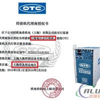 XD350S数字OTC焊机