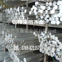 广东5083H112铝板优惠