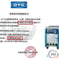 OTC焊接机CPVE400