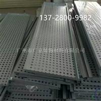 广汽传祺金属闪银装饰镀锌钢板金属镀锌板厂