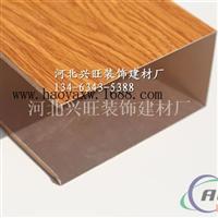 U型方槽顏色定制 鋁方通長度米數 方通底寬