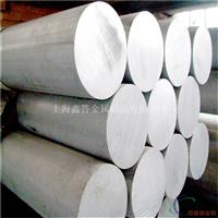 2A14铝合金铝板     2A14铝板批发产品