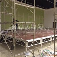 铝合金舞台折叠拼装移动舞台