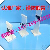 65系列:鋁鎂錳合金壓型板支座型號,廠家報價