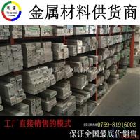 易加工冲压6061铝合金带价格