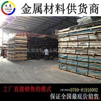 AA6061耐磨铝板 6061耐磨性铝材