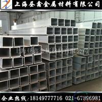 现货6061大口径铝方管2501503mm