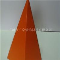 錐形鋁單板    造形鋁單板