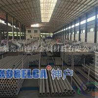 2024T4热处理铝合金 进口高耐磨铝合金材