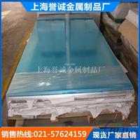 批发覆膜铝板 LF3铝板双面覆膜 全国送货