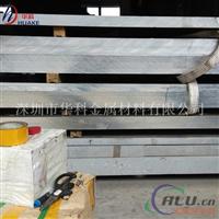 8011铝合金板材,8011铝板